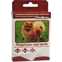 Лоритон Органик Для ухода за кожей, шерстью и улучшения окраса (50 таблеток)